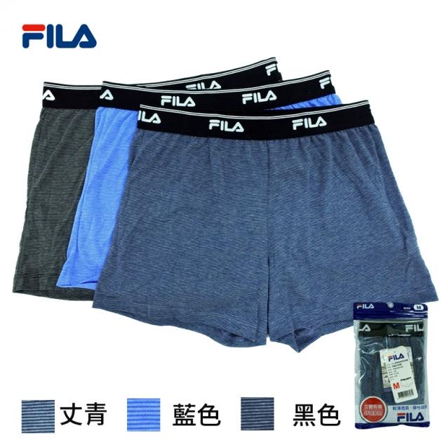 FILA男條紋吸排平口褲 5