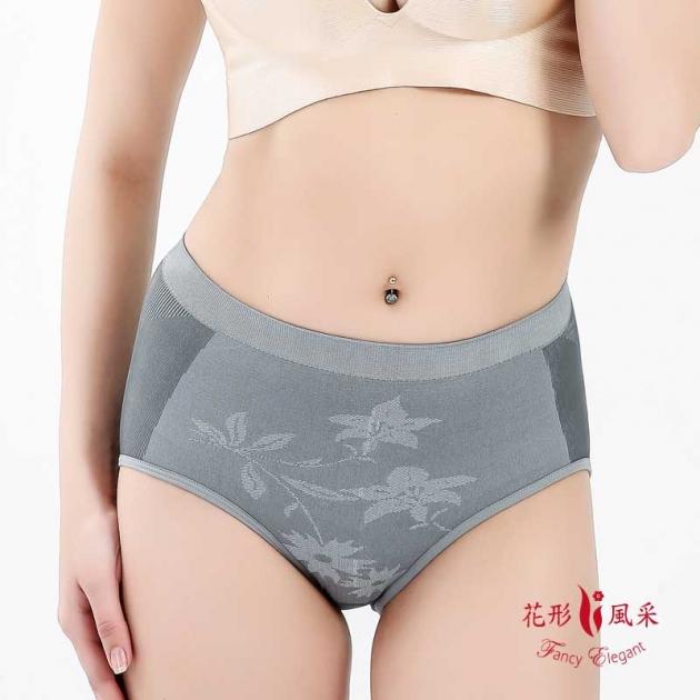 花形風采高腰修飾褲 2