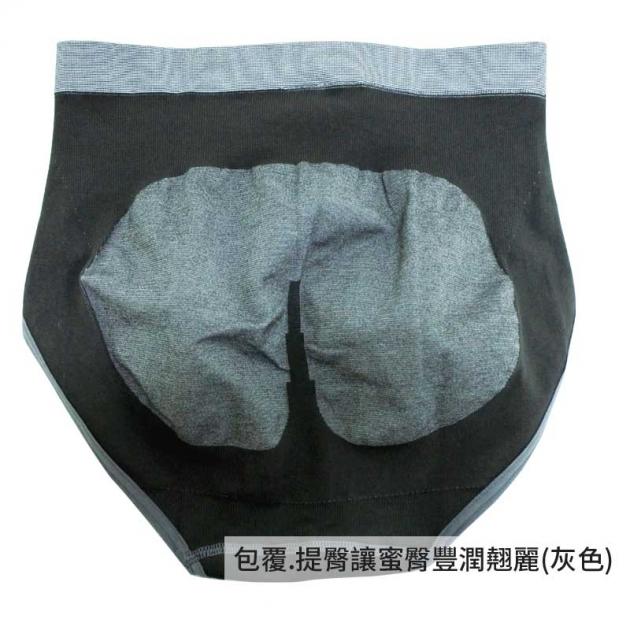 花形風采高腰修飾褲 4