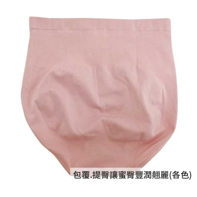 花形風采高腰修飾褲 5